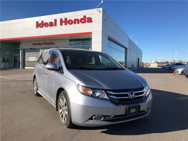 2016 Honda Odyssey Touring (Stk: I190158A) in Mississauga - Image 1 of 15