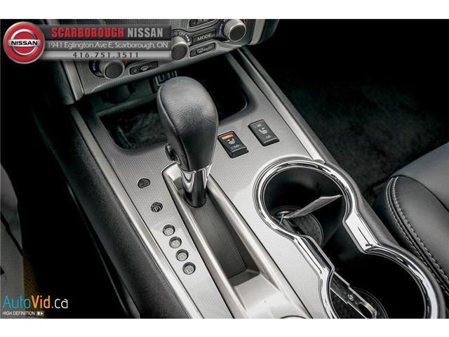 2018 Nissan Pathfinder SL Premium (Stk: 518005) in Scarborough - Image 26 of 30
