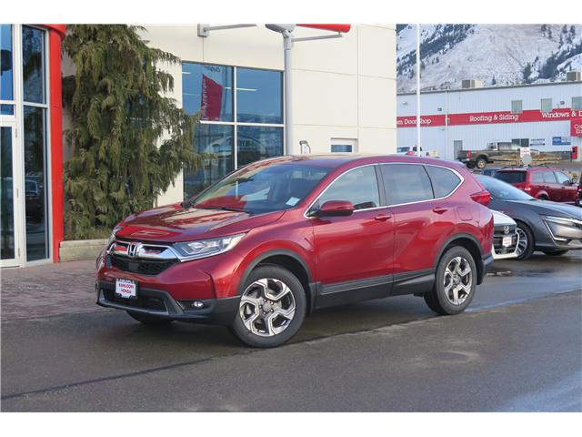 2019 Honda CR-V EX-L (Stk: N14281) in Kamloops - Image 1 of 15