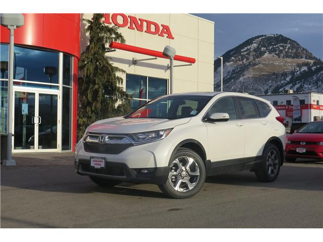 2019 Honda CR-V EX-L (Stk: N14260) in Kamloops - Image 1 of 15