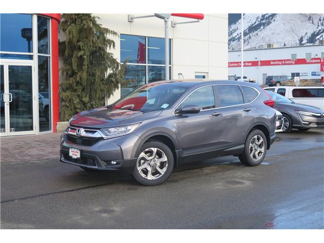 2019 Honda CR-V EX-L (Stk: N14279) in Kamloops - Image 1 of 15