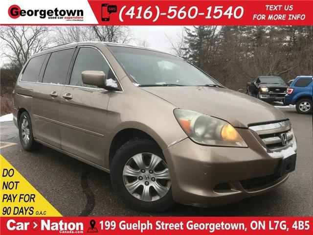 2005 Honda Odyssey EX| 8 PASS | ALLOY RIMS| YOU CERTIFY YOU SAVE (Stk: P11577B) in Georgetown - Image 1 of 25