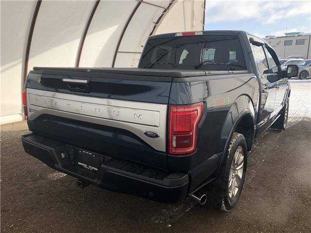 2017 Ford F-150  (Stk: 15840A) in Thunder Bay - Image 2 of 24