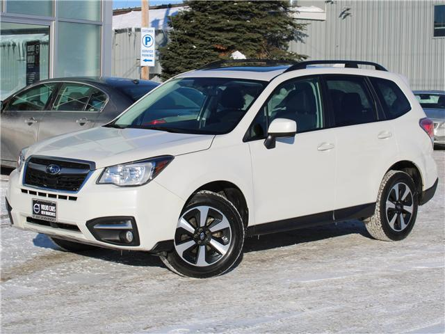 2018 Subaru Forester 2.5i Touring (Stk: V190126A) in Fredericton - Image 1 of 25