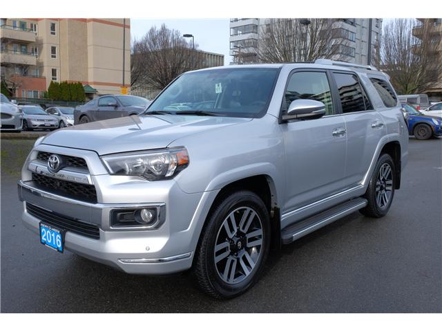 2016 Toyota 4Runner  (Stk: 7843A) in Victoria - Image 3 of 26