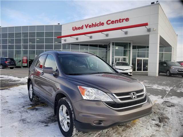 2010 Honda CR-V EX (Stk: U194017) in Calgary - Image 1 of 23