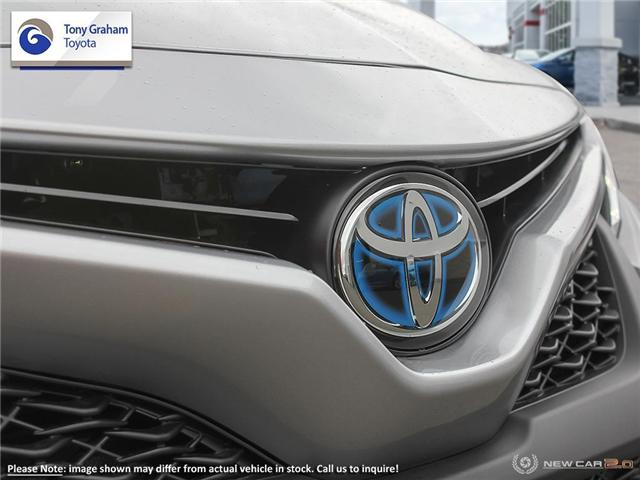 2019 Toyota Camry Hybrid SE (Stk: 57813) in Ottawa - Image 9 of 23
