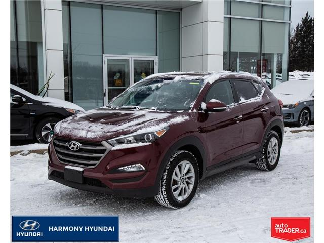 2016 Hyundai Tucson  (Stk: 19105A) in Rockland - Image 1 of 20