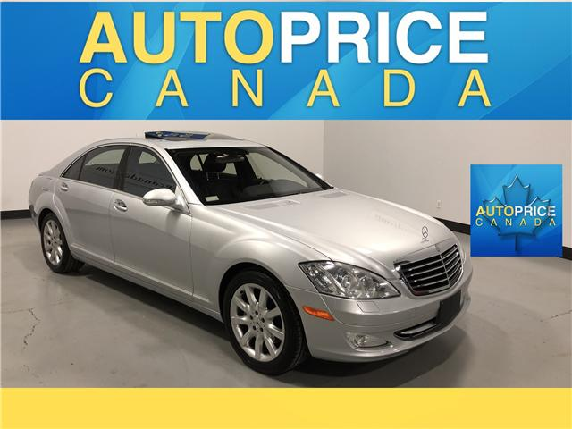 2007 Mercedes-Benz S-Class Base (Stk: D0064) in Mississauga - Image 1 of 24