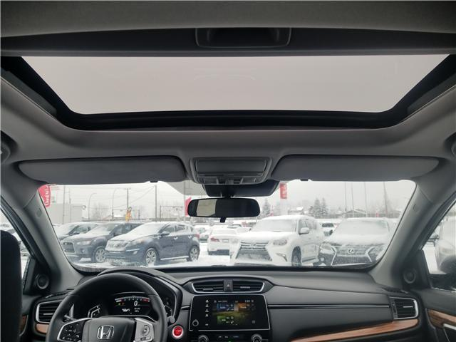 2018 Honda CR-V EX (Stk: 2190208A) in Calgary - Image 29 of 30