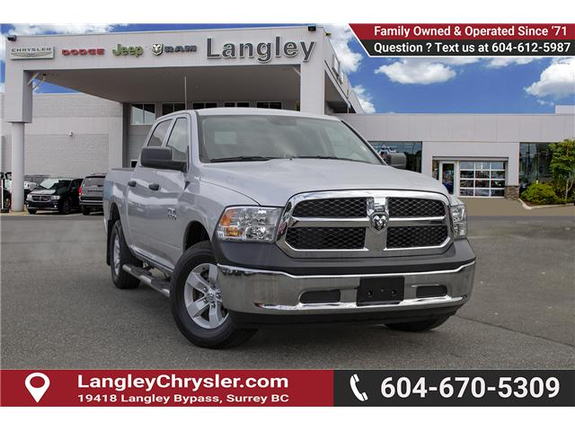 2017 RAM 1500 ST (Stk: J347621A) in Surrey - Image 1 of 26