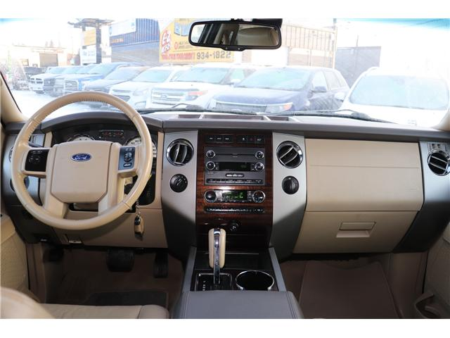 2011 Ford Expedition XLT (Stk: P36040) in Saskatoon - Image 8 of 27