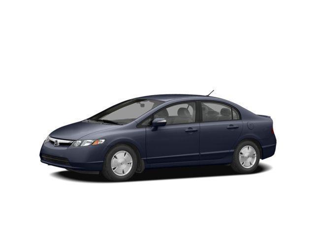 2008 Honda Civic Hybrid Base (Stk: 1814122) in Thunder Bay - Image 1 of 1