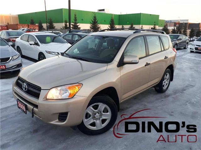 2009 Toyota RAV4 Base (Stk: 013758) in Orleans - Image 1 of 26