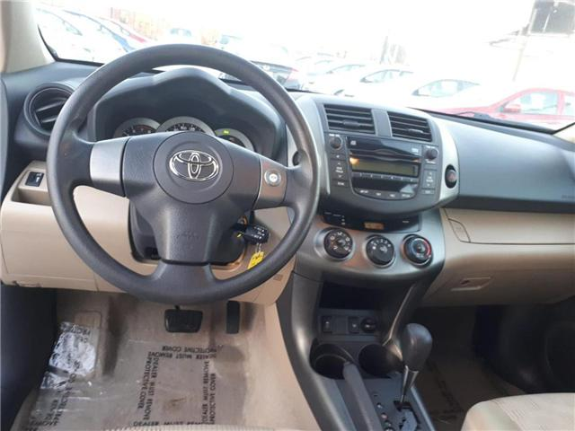 2009 Toyota RAV4 Base (Stk: 013758) in Orleans - Image 11 of 26
