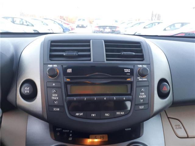 2009 Toyota RAV4 Base (Stk: 013758) in Orleans - Image 18 of 26