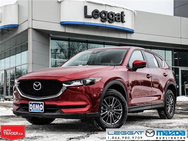 2018 Mazda CX-5 - (Stk: 184762) in Burlington - Image 1 of 21