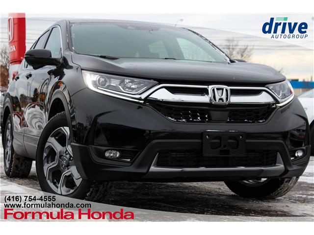 2017 Honda CR-V EX (Stk: B10884) in Scarborough - Image 1 of 25