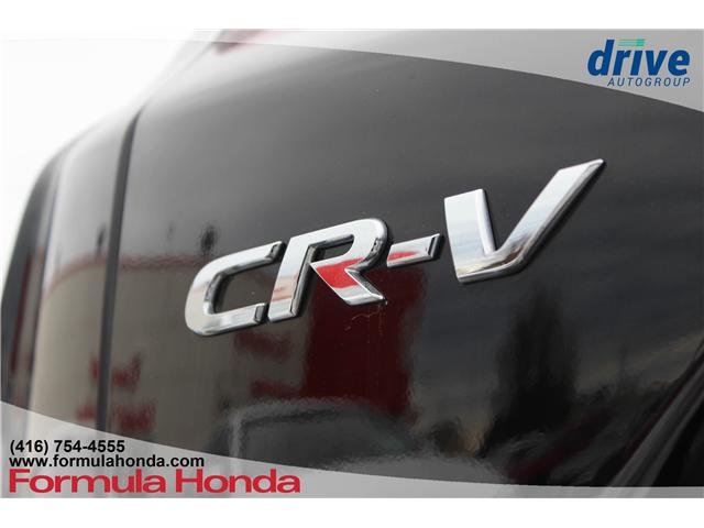 2017 Honda CR-V EX (Stk: B10884) in Scarborough - Image 21 of 25