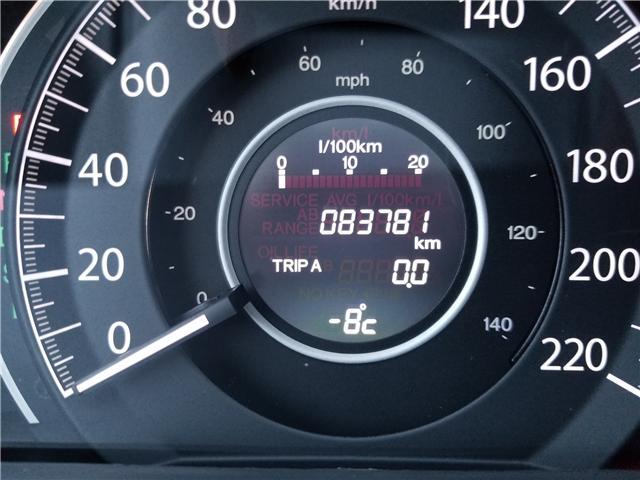 2016 Honda CR-V EX (Stk: M18190A) in Saskatoon - Image 25 of 25