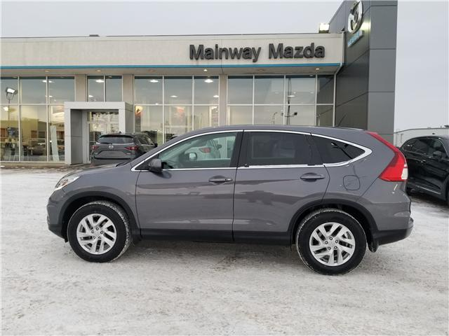 2016 Honda CR-V EX (Stk: M18190A) in Saskatoon - Image 1 of 25