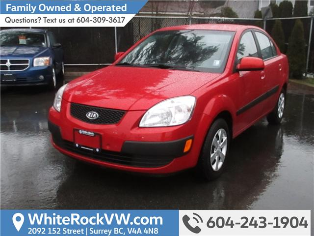 2008 Kia Rio EX (Stk: KJ012234A) in Surrey - Image 1 of 23