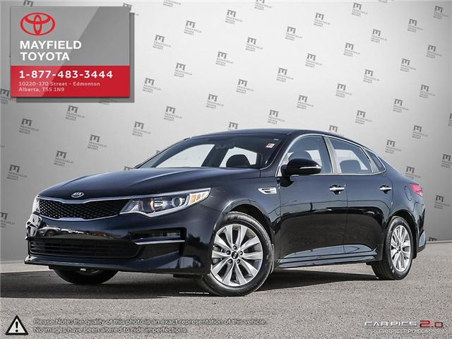 2017 Kia Optima LX+ (Stk: 184109) in Edmonton - Image 1 of 20