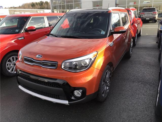 2019 Kia Soul EX Premium (Stk: 19056) in New Minas - Image 1 of 3