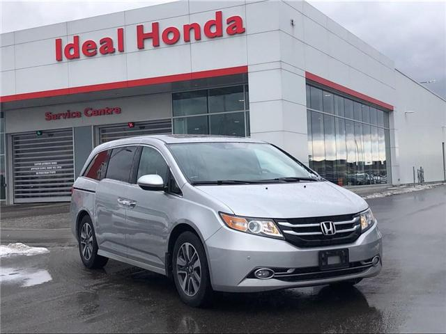 2015 Honda Odyssey Touring (Stk: I180756A) in Mississauga - Image 1 of 15