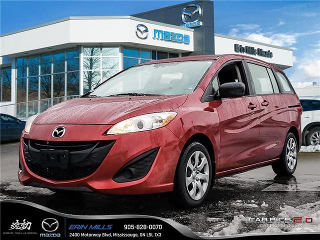 2017 Mazda Mazda5 GS (Stk: 23689) in Mississauga - Image 1 of 18