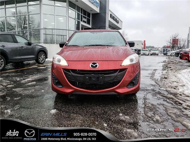 2017 Mazda Mazda5 GS (Stk: 23689) in Mississauga - Image 2 of 18