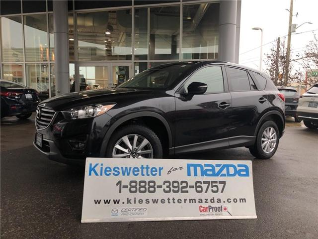 2016 Mazda CX-5 GS (Stk: U3730) in Kitchener - Image 1 of 21
