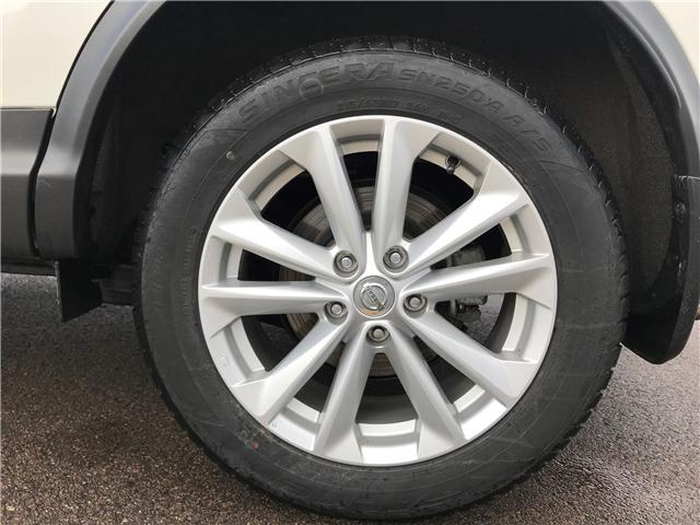 2018 Nissan Qashqai SV (Stk: U3317) in Charlottetown - Image 7 of 24