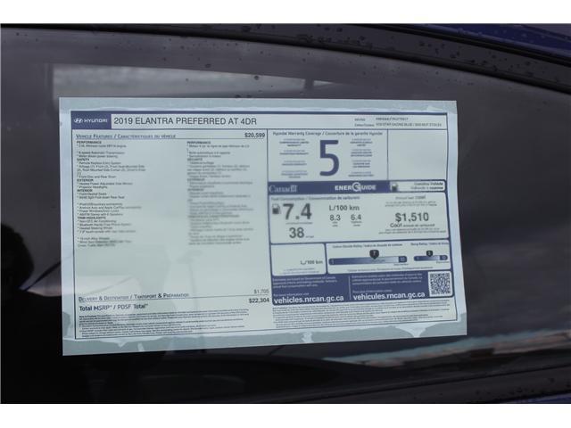 2019 Hyundai Elantra Preferred (Stk: 92482) in Saint John - Image 3 of 3