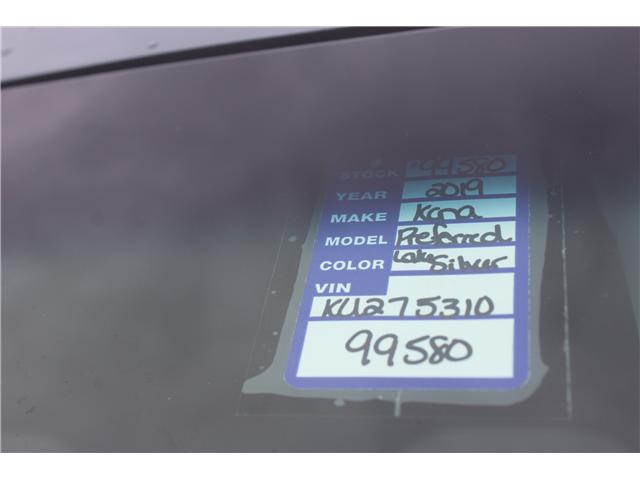 2019 Hyundai KONA 2.0L Preferred (Stk: 99580) in Saint John - Image 2 of 3
