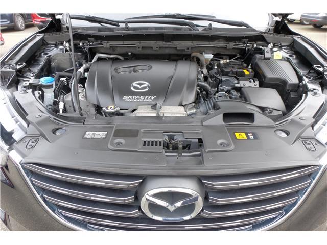 2016 Mazda CX-5 GT (Stk: 7846A) in Victoria - Image 27 of 27