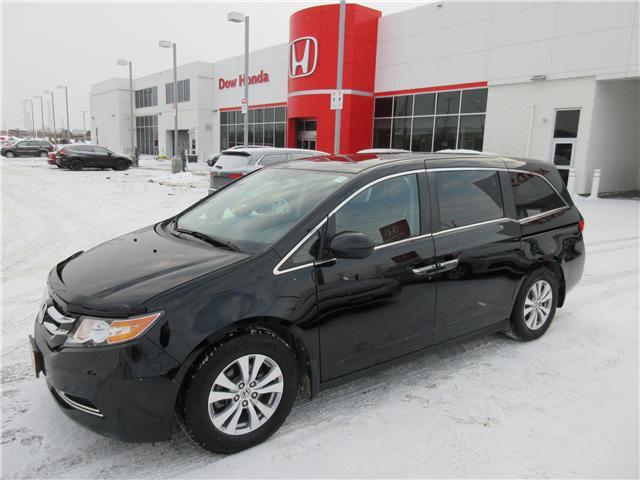 2016 Honda Odyssey EX-L (Stk: SS3328) in Ottawa - Image 1 of 8