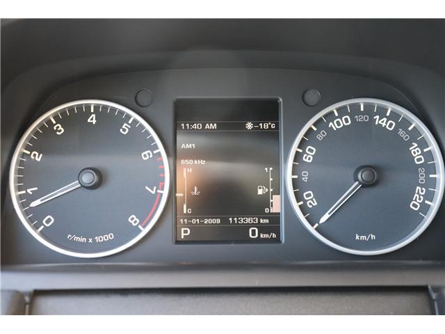 2012 Land Rover Range Rover Sport HSE (Stk: P35674) in Saskatoon - Image 21 of 31
