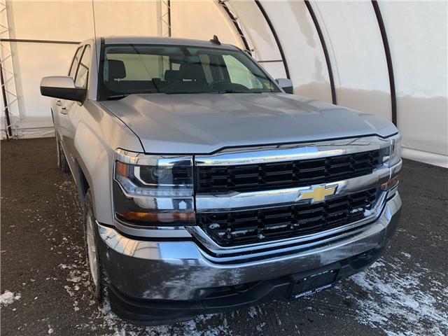 2017 Chevrolet Silverado 1500  (Stk: 15596DO) in Thunder Bay - Image 1 of 13