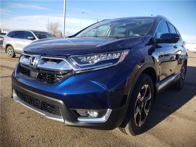 2019 Honda CR-V Touring (Stk: 2190459) in Calgary - Image 8 of 9