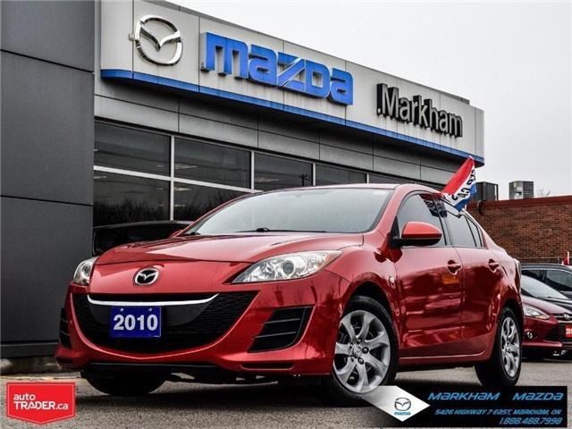 2010 Mazda Mazda3  (Stk: N180498B) in Markham - Image 1 of 21