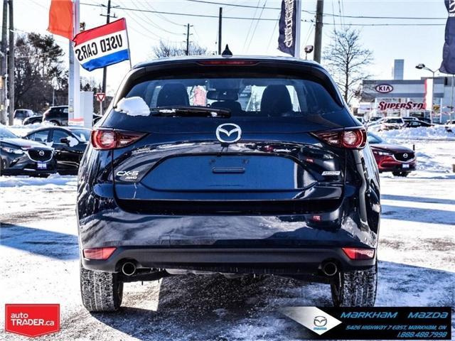2017 Mazda CX-5 GS (Stk: N190145A) in Markham - Image 5 of 26