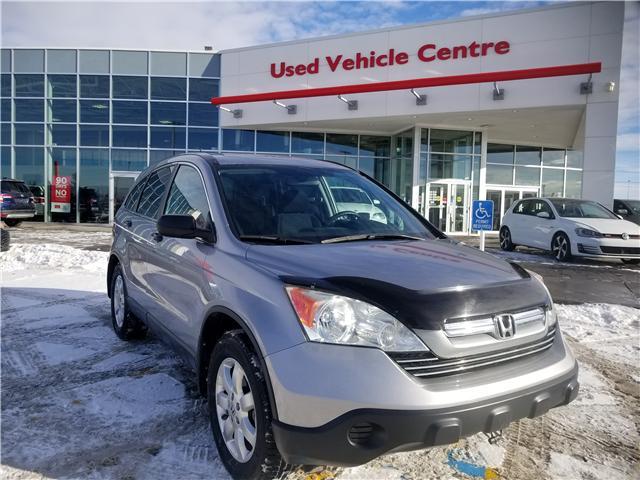 2007 Honda CR-V EX (Stk: 2190315B) in Calgary - Image 1 of 23