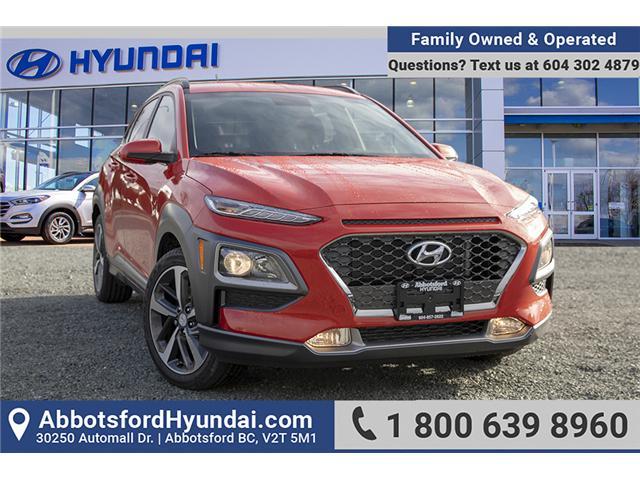2019 Hyundai KONA 1.6T Trend (Stk: KK267721) in Abbotsford - Image 1 of 26