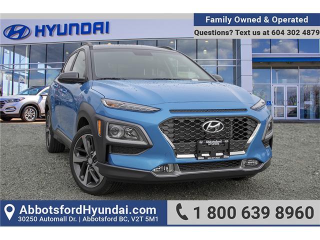 2019 Hyundai KONA 1.6T Trend (Stk: KK282147) in Abbotsford - Image 1 of 27