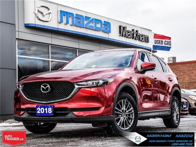 2018 Mazda CX-5 GS (Stk: N180269A) in Markham - Image 1 of 27
