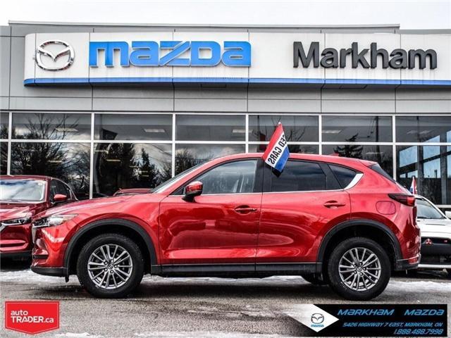 2018 Mazda CX-5 GS (Stk: N180269A) in Markham - Image 3 of 27