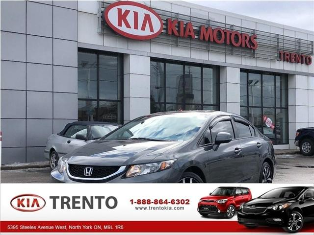 2013 Honda Civic Touring (Stk: SF125) in North York - Image 1 of 21