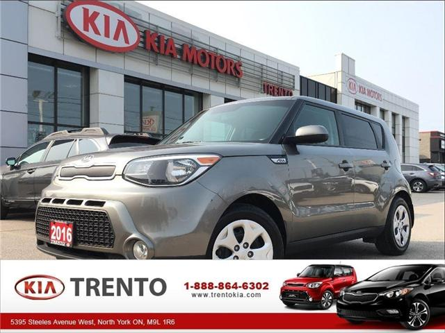 2016 Kia Soul LX (Stk: U170) in North York - Image 1 of 22