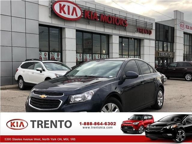 2016 Chevrolet Cruze Limited 1LT (Stk: U265) in North York - Image 1 of 21